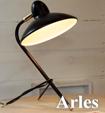 Bordlampe Arles Sort